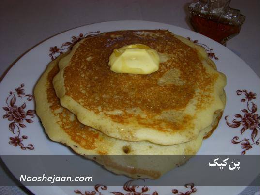 pancake پن کیک